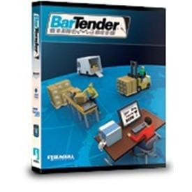 The new and improved BarTender 2016 Basic Software
